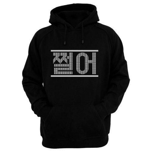 ZUTTER Korean World Hoodie