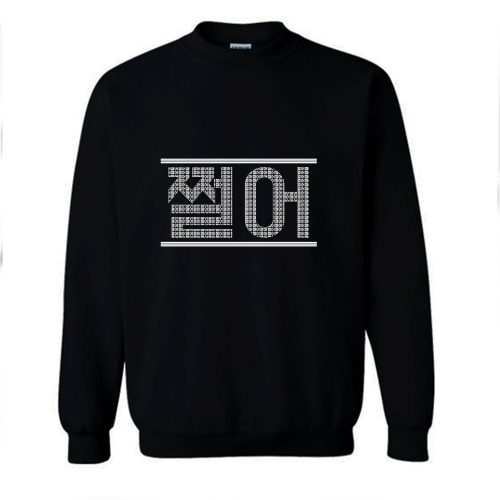ZUTTER Korean World Sweatshirt