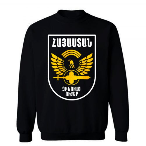 Armenian Armed Forced Sweatshirt