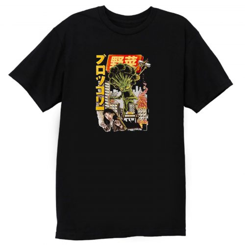 The Monster Is Coming T Shirt