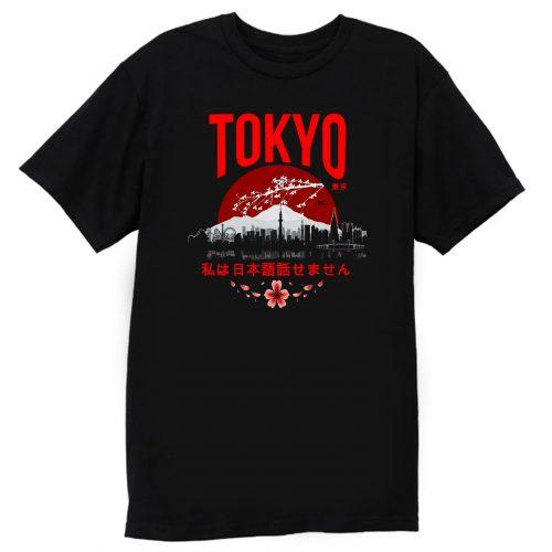 Tokyo Sunset Vintage T Shirt