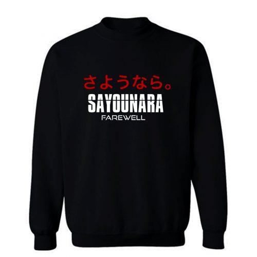 Sayounara Japanese Kanji Japan Farewell Writing Sweatshirt