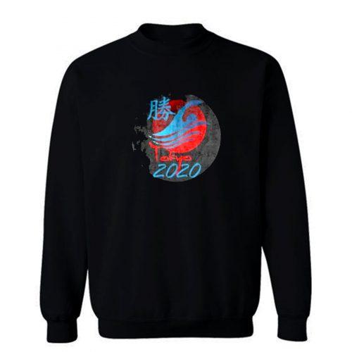 Tokyo Victory 2020 Sweatshirt
