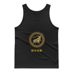 Year Of The Ox Chinese New Year 2021 Tank Top