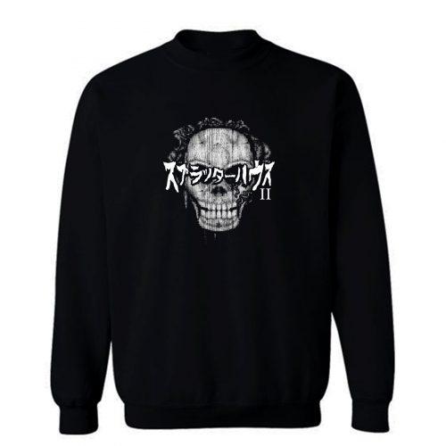 Corrupted Mask Ii Sweatshirt