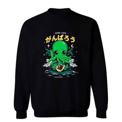 Cute Cthulhu Good Luck Sweatshirt