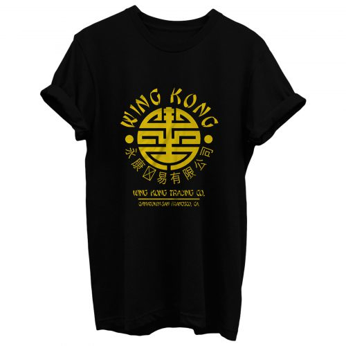 Chinatown Big Trouble In Little China Martial Arts Karate Kid T Shirt