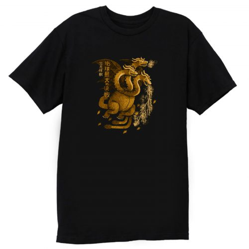 Ghidorah The Three Headed Monster T Shirt