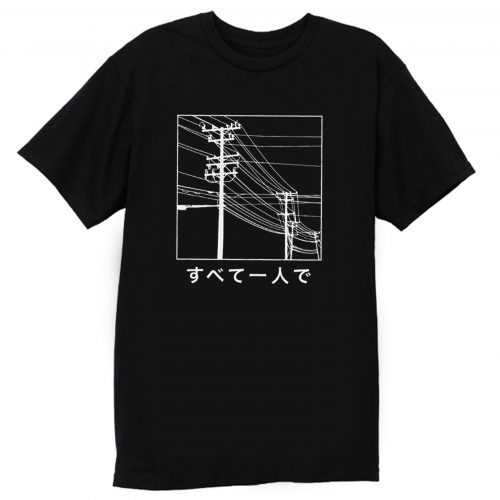 All Alone Japanese T Shirt
